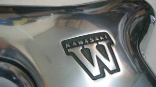 『W』~整備・修理